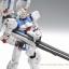 MG V-Dash Gundam Ver.Ka thumbnail 3
