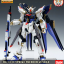 MG 1/100 STRIKE FREEDOM GUNDAM thumbnail 2