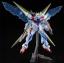 P-BANDAI HGBF 1/144 STAR BUILD STRIKE GUNDAM Ver.RG system thumbnail 25