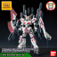 HGUC 1/144 FULL ARMOR UNICORN GUNDAM (DESTROY MODE/RED COLOR Ver.) thumbnail 3