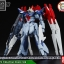 HGBC 1/144 Lightning Back Weapon System [BWS] Mk-III thumbnail 4