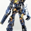 MG 1/100 UNICORN GUNDAM 02 BANSHEE (TITANIUM FINISH VER.) thumbnail 7