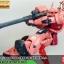 MG 1/100 MS-06S CHARS ZAKU VER 2.0 thumbnail 11