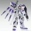 MG 1/100 RX-93-v2 Hi-NU GUNDAM Ver.Ka thumbnail 2