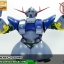 MG 1/100 MSN - 02 ZEONG thumbnail 8