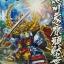 BB355 TOKUGAWA IEYASU GUNDAM thumbnail 1