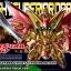 BB400 LEGENDBB KNIGHT SUPERIOR DRAGON thumbnail 1