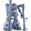 MG 1/100 MS-09R RICK-DOM thumbnail 3