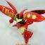 MG 1/100 QUBELEY (RED) thumbnail 7