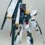 HGUC 1/144 RX-93 V GUNDAM thumbnail 3