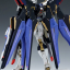 MG 1/100 STRIKE FREEDOM GUNDAM thumbnail 6