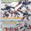SD EX-STANDARD 001 RX-78.2 GUNDAM thumbnail 6