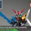 BB378 LEGEND BB MARYU KENSHI ZERO GUNDAM thumbnail 5