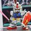 SD EX-STANDARD 001 RX-78.2 GUNDAM thumbnail 2