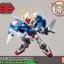 SD EX-STANDARD 008 OO GUNDAM thumbnail 3