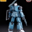HG 1/144 GUNCANNON FIRST TYPE (IRON CAVALRY COMPANY) thumbnail 3