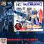 HGUC 1/144 RX-78-2 Gundam (REVIVE Ver.) thumbnail 2