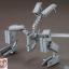 HGBC 1/144 BOLDEN ARM ARMS thumbnail 3