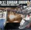 HGUC 1/144 RG-79(G) Gundam Ground Type thumbnail 1