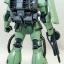 MG 1/100 MS-06F ZAKU MINELAYER thumbnail 3