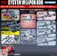 1/144 SYSTEM WEAPON 009 (RG,HG) thumbnail 2