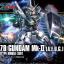 HGUC 1/144 RX-178 GUNDAM MK-Ⅱ(AEUG) thumbnail 1