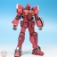 HGBF 1/144 GUNDAM AMAZING RED WARRIOR thumbnail 4
