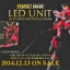 PG 1/60 RX-0 Unicorn Gundam LED Set (ชุดไฟ) thumbnail 4