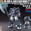 HG 1/144 MS-06R-1A ZAKU II ORTEGA CUSTOM [Gundam the ORIGIN] thumbnail 2