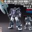 HG 1/144 MS-06R-1A ZAKU II ORTEGA CUSTOM [Gundam the ORIGIN] thumbnail 2