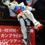 HGUC 1/144 RX-78-2 Gundam (REVIVE Ver.) thumbnail 7