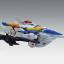 MG1/100 V2 Gundam Ver.Ka thumbnail 9
