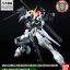 1/100 FULL MECHANICS GUNDAM BARBATOS LUPUS thumbnail 16
