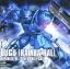 HG 1/144 MS-04 BUGU (RAMBA RAL) thumbnail 1