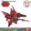 SD GUNDAM EX-STANDARD 013 SINANJU thumbnail 3