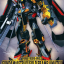 1/100 SCALE MODEL GUNDAM ASTRAY GOLD FRAME AMATSU thumbnail 1
