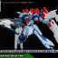 HGBC 1/144 Lightning Back Weapon System [BWS] Mk-III thumbnail 3