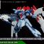 HGBC 1/144 Lightning Back Weapon System [BWS] Mk-III thumbnail 3