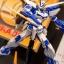 MG 1/100 GUNDAM ASTRAY BLUE FLAME D thumbnail 2