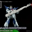 HGBC 1/144 GYA EASTERN WEAPONS thumbnail 7