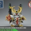 BB395 LEGEND BB NIDAIME GUNDAM DAI-SHOGUN thumbnail 6