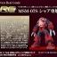 RG 1/144 Z'GOK CHAR CUSTOM thumbnail 10