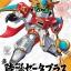 028 SHIN RIKUSON ZETA PLUS (ENGLISH VER) thumbnail 1