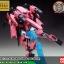 HG 1/144 GUNDAM FLAUROS (RYUSEI-GO) thumbnail 5