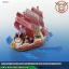 ONE PIECE GRAND SHIP COLLECTION BIG MOM'S PIRATE SHIP thumbnail 11