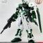 1/100 SCALE MODEL GUNDAM ASTRAY (GREEN FRAME) thumbnail 3