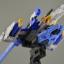 RG 1/144 FX550 SKY GRASPER LAUNCHER / SWORD PACK thumbnail 13