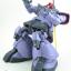 MG 1/100 MS-09R RICK-DOM thumbnail 12
