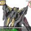 RG 1/144 GUNDAM ASTRAY GOLD FRAME AMATSU MINA thumbnail 13