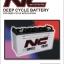 Battery Deep cycle 200Ah (NC) thumbnail 2